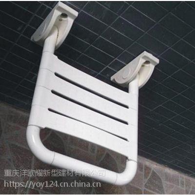 重庆浴室折叠座椅防滑洗澡淋浴凳