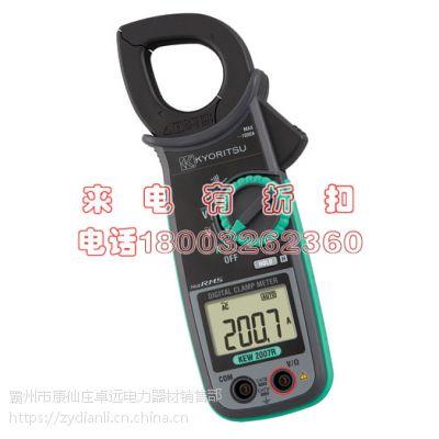日本共立 数字式高精度交流钳形表 KEW 2007R 钳形电流表克列茨