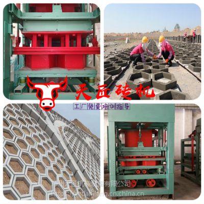 天匠小型护坡砖机价格 全自动透水砖机 工字砖机设备 路面面包砖机