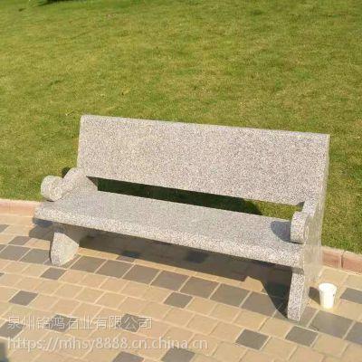 厂家直销石雕桌椅学校公园石长椅小区园林石靠背椅定制