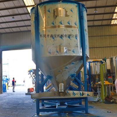东莞现货三吨立式搅拌机价格 大型塑料拌料桶可带加热烘干功能
