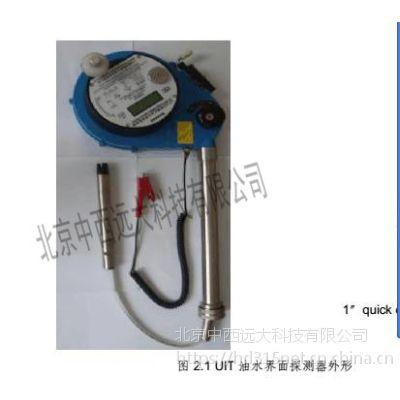 中西 便携式油水界面探测器(15米) 型号:RS63-UIT库号:M401599