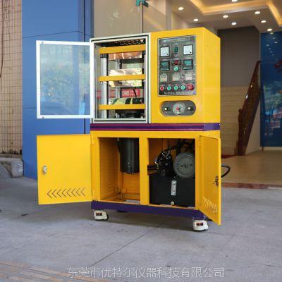 硫化机厂家 平板硫化机 手动压片机 橡胶硫化机 双层平板硫化机 塑胶硫化机 实验室开炼机