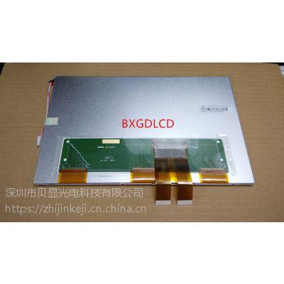 10.2寸双排线液晶屏|AT102TN03 V.8全新原包