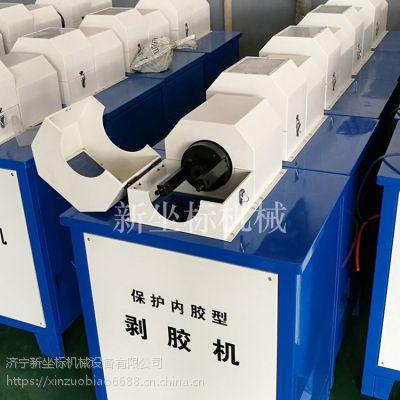 振鹏保护內胶扒皮机 工程胶管剥胶机 剥胶效率1500根/每小时 6-51MM