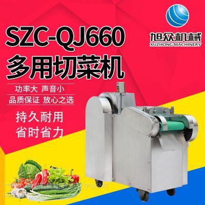 辽宁旭众商用全自动切菜机设备厂家品牌直销
