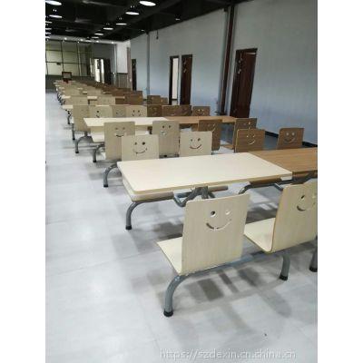 汕头学校食堂餐桌 玻璃钢餐桌厂家价格,欢迎批发