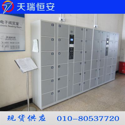 天瑞恒安TRH-KL联网24门自助储物柜厂家,刷卡24门自动储物柜价格