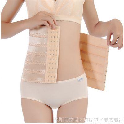产后收腹带减肚子塑身衣腰封美体束腰带秋冬女束腹廋腰