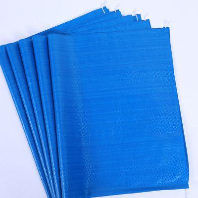 赣州彩色编织袋 A级厂家 专业定制多种颜色编织袋 多规格尺寸深圳包装厂家 全新PP料 50*80