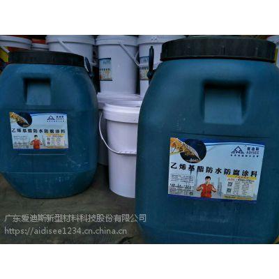 全国首发乙烯基酯防水防腐涂料