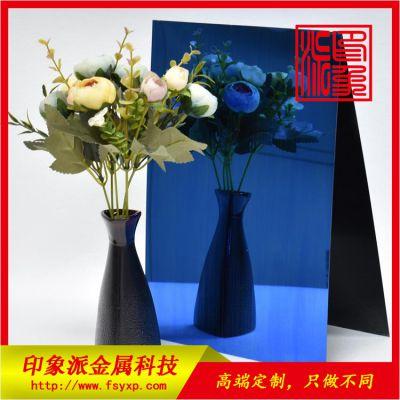 镜面拉丝不锈钢板图片/广东供应不锈钢宝石蓝板加工
