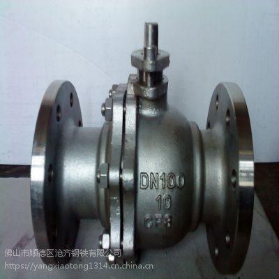 厂家直销 埃美柯铸铁球阀 50-600规格齐全 欢迎来电洽谈合作