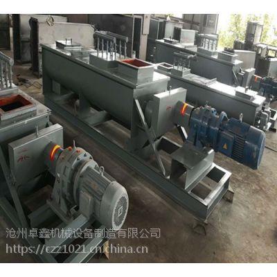 河北卓鑫机械双轴粉尘加湿搅拌机设计先进操作简单承载量大