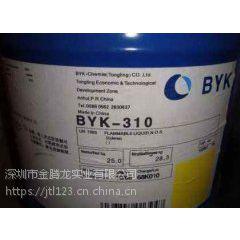 毕克有机硅表面助剂BYK-310