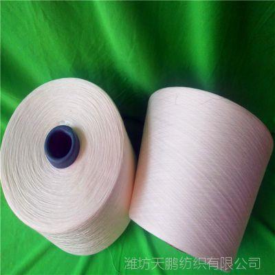天鹏纺织销售涡流纺腈纶纱16支14支