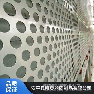 穿孔外墙板 冲孔铝板 价格合理 欢迎选购