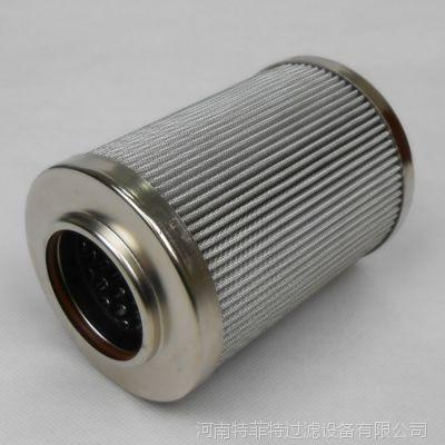 特菲特供应替代PALL空气呼吸器HC0293SEE5
