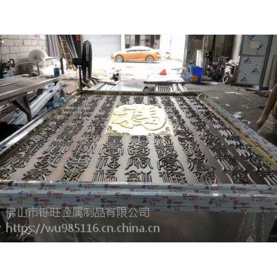 佛山市铄旺金属铝雕屏风 不锈钢屏风