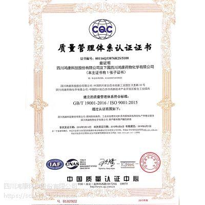 四川鸿康KQ-105S硝酸钾防结块剂、全水溶肥料防结块剂、松散剂,盐类防结块剂