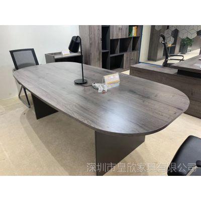 6-10人小型会议桌