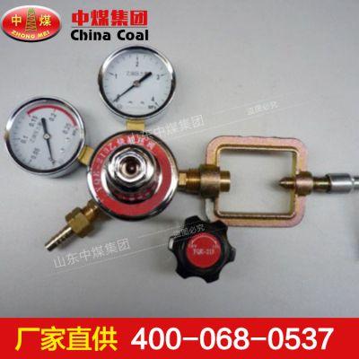 气瓶减压器,气瓶减压器长期供应,ZHONGMEI