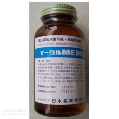 MEM培地日水培养基 05900