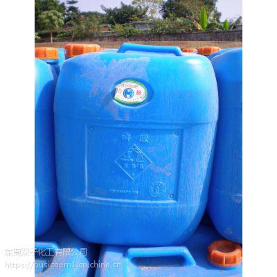 东莞虎门硫酸98%中堂工业硫酸价格在各镇区配送服务
