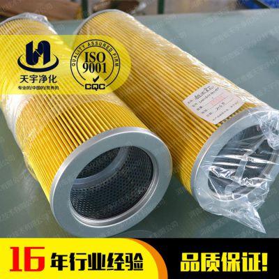 替代日本大生TAISEIKOGYO液压油滤芯,LCN-16-10-10M-EV