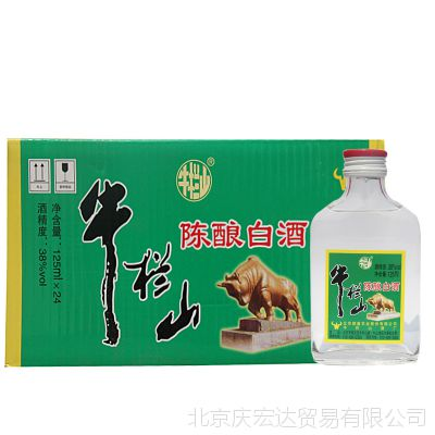 牛栏山二锅头陈酿白酒38度125ml*24 小扁二 整箱装