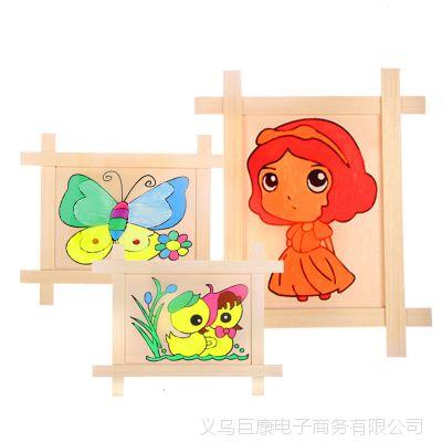 儿童井字画相框木板画diy涂鸦材料幼儿园365bet安全码_365bet指定入口_365bet身份验证美术手工画板制作图片