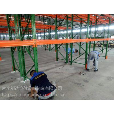 南京双货位横梁式货架,能达重型库房货架设计厂家定做