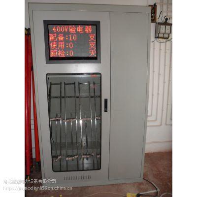嘉耀安全工具柜使用说明/工具柜规格 报价