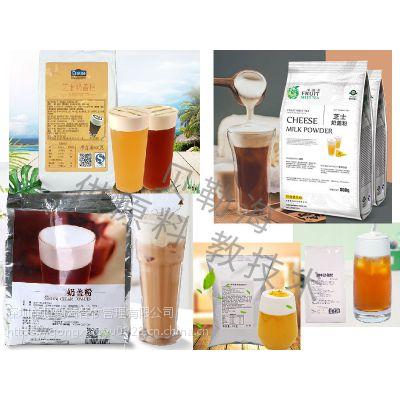 奶茶店原料哪家好提供技术