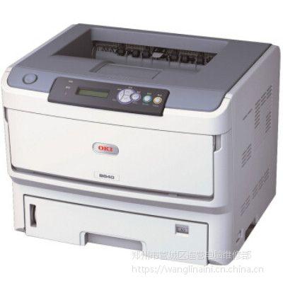 郑州三星打印机换打印头断针