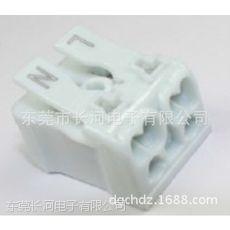 免螺丝923-3P带针脚可直接焊接PCB白色接线端子