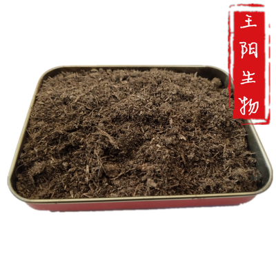 正定纯晒干牛粪大量【促销】藁城发酵牛粪有机肥哪里有卖多少钱一吨