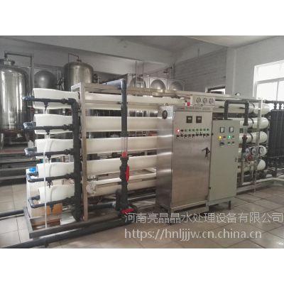 郑州1吨工业反渗透设备厂家2吨RO反渗透设备价格低RO膜滤料更换3吨工业纯净水设备
