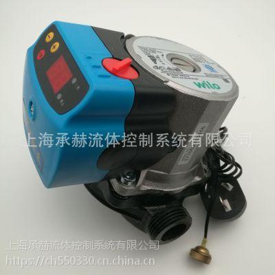 进口威乐wilo热水器太阳能地暖循环增压泵自动增压泵RS15/6温控泵