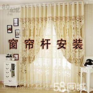 苏州园区专业挂画、装饰画安装、窗帘、卷窗帘、百叶窗、罗马杆等挂件安装