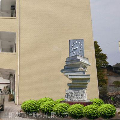 石雕书本书籍书卷刻字石头书校园文化雕塑定做