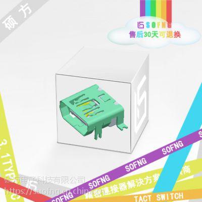 USB连接器 MINI USB 前插后贴 贴膜 MICRO USB