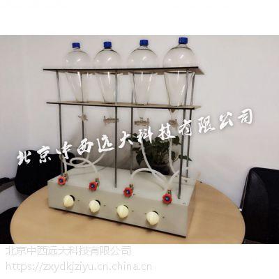 中西全自动射流萃取器/全自动射流萃取仪(四联)/液液萃取器(萃取瓶为1000ml) 型号:M210/