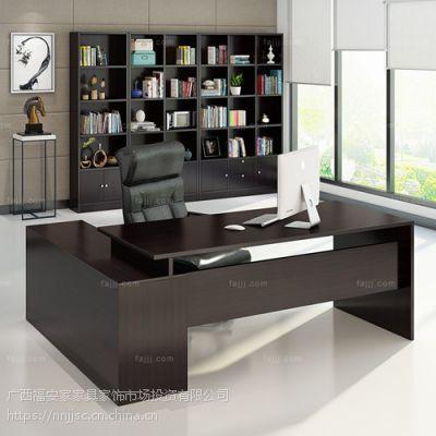 大班电脑宽展桌 柳州藏物办公台 北海简尚板式家具