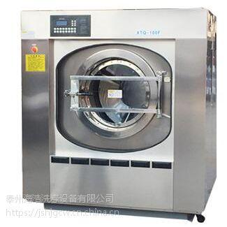 全自动洗脱两用机,酒店洗衣房设备,工业水洗机
