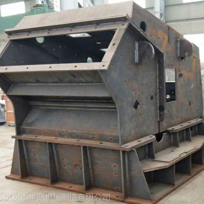 1315型反击式破碎机厂家|反击式碎石机配件