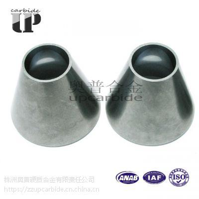 YG6精磨硬质合金尖嘴型id5*OD8*L16@5°喷嘴 耐高温耐腐蚀钨钢喷嘴定做