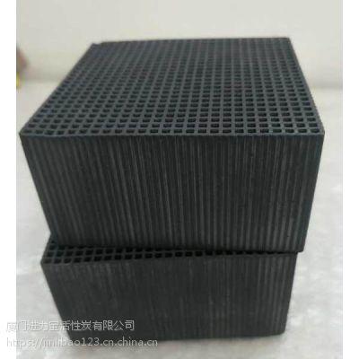 济南·进力宝活性炭厂家直销