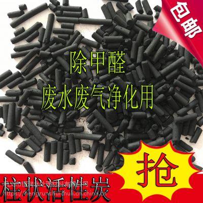 苏州污水处理椰壳活性炭厂家