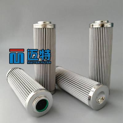 MP9303 滤芯 滤芯厂家MP9304